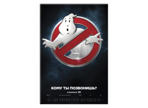 Постер GEO-P00230